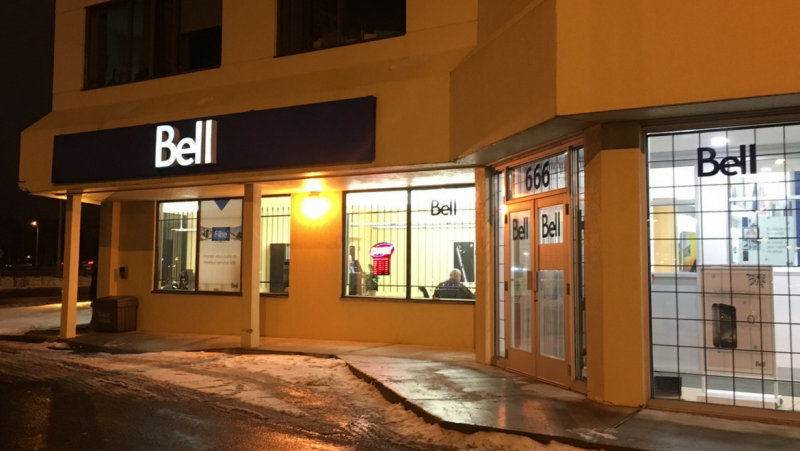 THE BELL BOUTIQUE IN LONGUEUIL