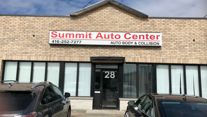 SUMMIT AUTO CENTER